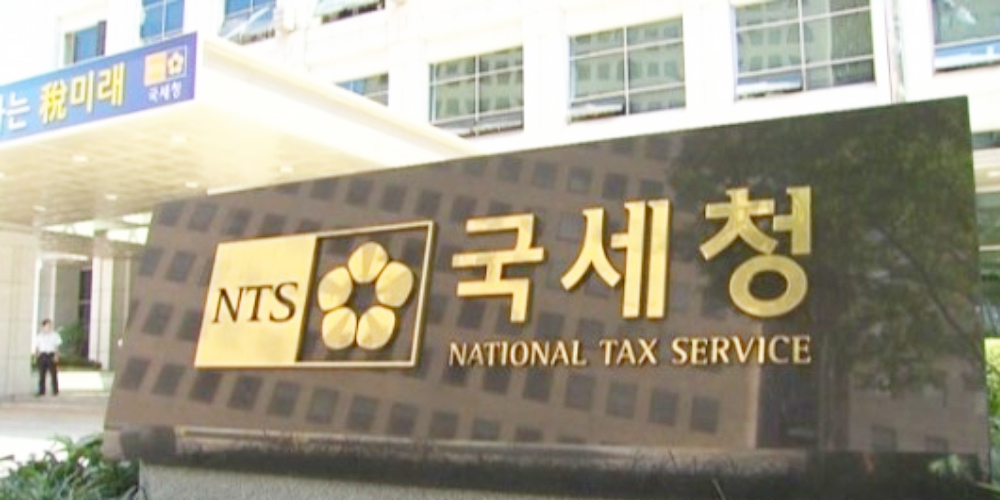 Bithumb Takes Korean Tax Authority to Court to Nullify $69 Million Crypto Tax Bill